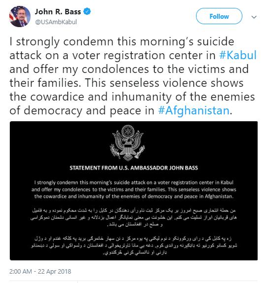 bass BREAKING: At Least 57 Dead; Bomb Rips Through Voter Registration Center (DETAILS) Donald Trump Politics Social Media Terrorism Top Stories