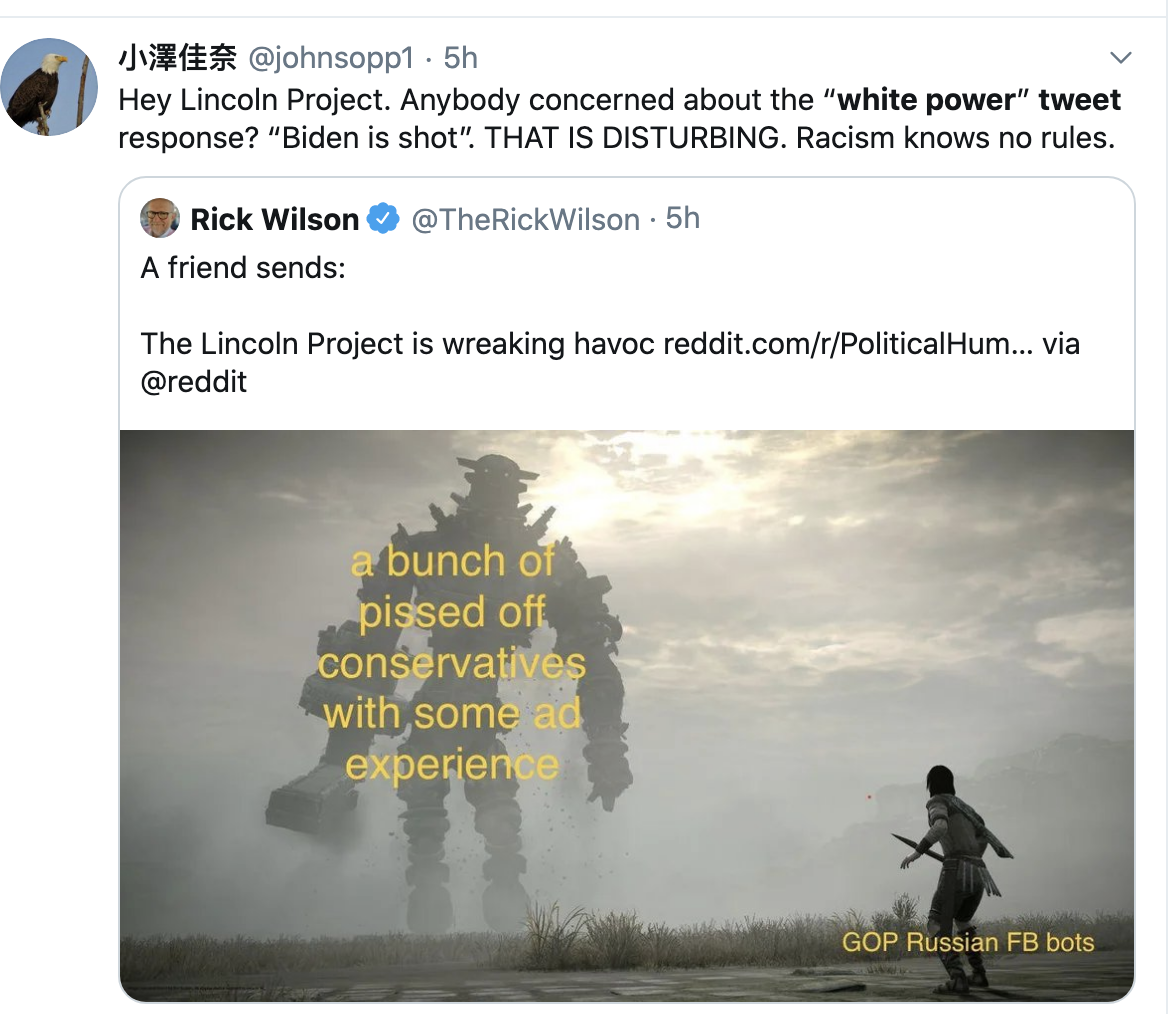 Screen-Shot-2020-06-28-at-2.46.46-PM Public Responds To Trump's Controversial 'White Power' Tweet Featured Politics Racism Top Stories